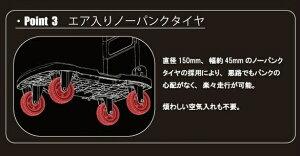 オフロード台車タフバギーNTH-NP150BK/NTH-NP150BK_仕様3