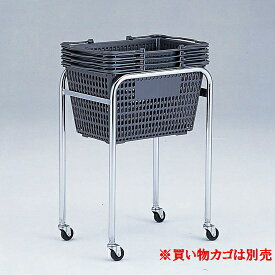 【5月中旬入荷予定】 大和産業 YAMATO SL-20用買い物カゴ置き台 床上げタイプ キャスター50mm SB-33にも対応 買い物カゴ台車 置台 足長 脚長 ※買い物カゴ別売