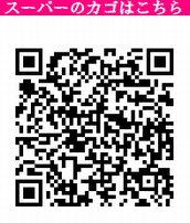 【テレビに登場】■ポイント2倍■買い物かごなにかと便利なバスケット新色登場!SL-20(33リッター)本体水色持ち手青5個セット便利・丈夫・省スペース※NET限定色※メーカー直売です!