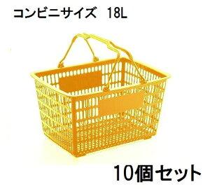 SL−7(18リッター)