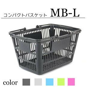 MB−L商材画像