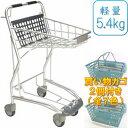 【台数限定セール】 YAMATO アルミカート AL92-C100 買い物カゴ2個付 ショッピングカート 軽量 アルミ 軽い ボールカート テニス 野球 …