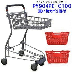 PY904PE-1
