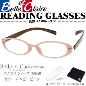Belle et Claire(ベルエクレール) リーディンググラス 老眼鏡 エスプリ・オーバル ベビーピンク 度数:+1.00〜+3.00 9403