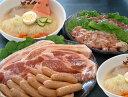 ボリュームたっぷりのお肉に本場盛岡冷麺4食セットの冷麺・焼肉パーティーセット