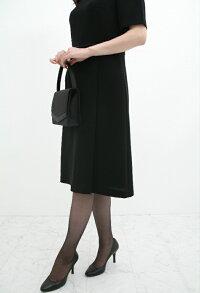 ワンピーススカート