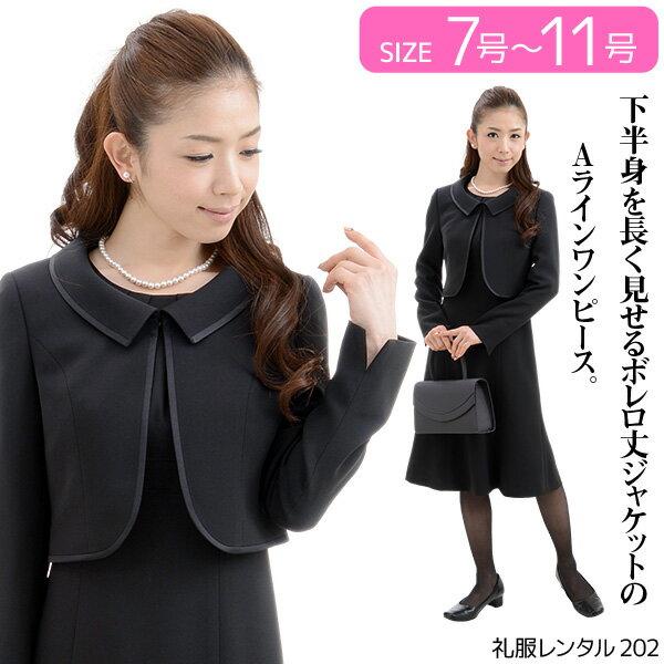 【レンタル】[marie claire(マリ・クレール)]女性礼服202 7号 fy16REN07