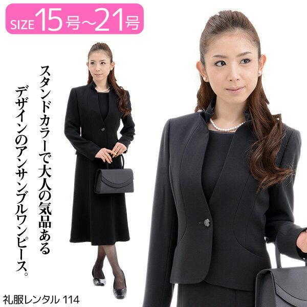 【レンタル】女性礼服114 15号 fy16REN07 [ls]