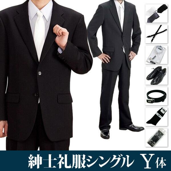 【レンタル】[フルセット][レンタル スーツ][Y体型]シングル 礼服 レンタル フルセット[レンタル礼服][ヤングフォーマル][貸衣装][レンタルスーツ][ブラックスーツ][喪服][略礼服][礼装用Yシャツ][礼装用靴][男性][紳士][男][fy16REN07]