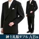【レンタル】礼服 レンタル 喪服 レンタル スーツ[AB体型]ダブル 礼服 レンタル 3点セット[男性][レンタル][フォーマル][貸衣装][ブラ…