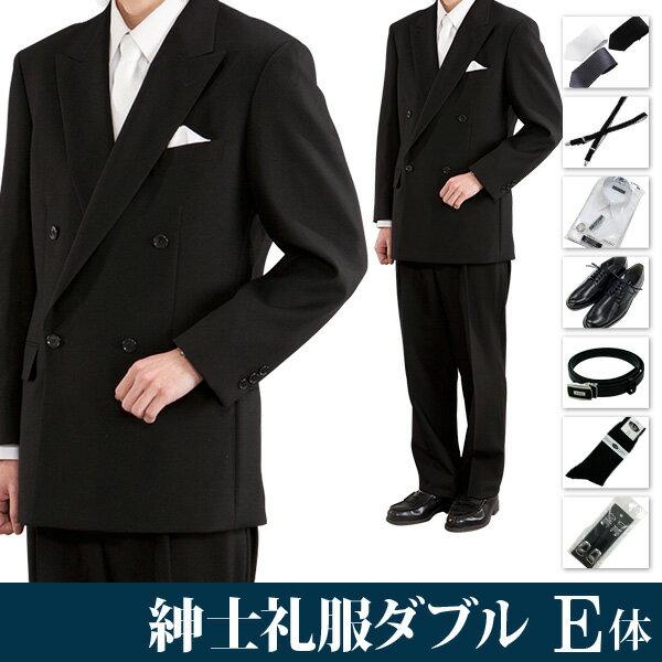【レンタル】[フルセット][レンタル スーツ][E体型]ダブル 礼服 レンタル フルセット[レンタル礼服][ブラックフォーマル][喪服 男性][レンタルスーツ][ブラックスーツ][ダブル][略礼服][喪服][男性][紳士][男][fy16REN07]