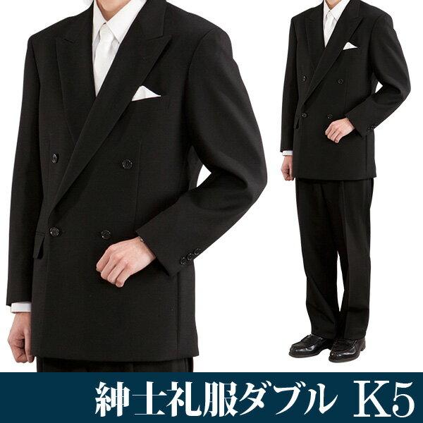 【レンタル】礼服 レンタル[K5ダブル][身長165〜170][115cm][ダブル]ダブル礼服K5[オールシーズン][礼服レンタル][喪服レンタル]fy16REN07