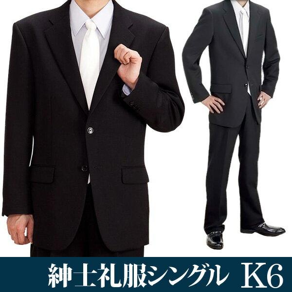 【レンタル】礼服 レンタル[K6シングル][身長170〜175][115cm][シングル]シングル礼服K6[オールシーズン][礼服レンタル][喪服レンタル][l]fy16REN07[M]