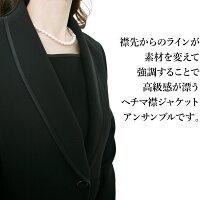 ジャケットアップ1