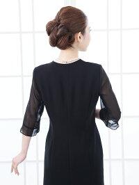 女性礼服K008ワンピース背面