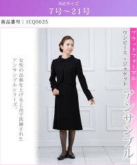 女性礼服K025正面