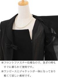 女性礼服K028前アップ
