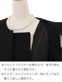 女性礼服K029前開き