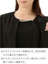 女性礼服K045前アップ