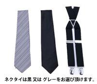 喪服ネクタイ種類