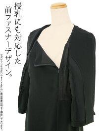 夏の女性礼服419前ファスナー