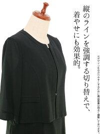 夏の女性礼服421襟元