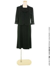 夏の女性礼服422前全身