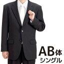 【レンタル】当日発送 礼服 レンタル 喪服 レンタル スーツ[AB体型]シングル 礼服 レンタル 3点セット[礼服 レンタル…