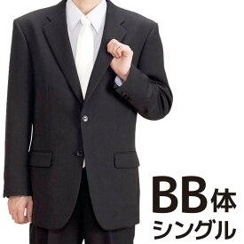 【レンタル】当日発送 礼服 レンタル 喪服 男性用 スーツ[BB体型]シングル 礼服 レンタル 3点セット[レンタル礼服][貸衣装][レンタルスーツ][ブラックスーツ][男性][紳士][男][メンズ][お通夜][お葬式][スーツ レンタル][fy16REN07]