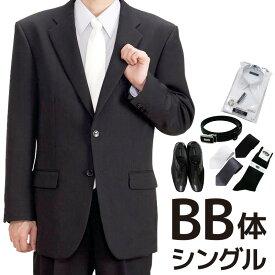 【レンタル】当日発送 [フルセット][レンタル スーツ][BB体型]シングル 礼服 レンタル フルセット[レンタル礼服][ヤングフォーマル][喪服 男性][男性用][ブラックスーツ][喪服][略礼服][礼装用Yシャツ][喪服][男性][紳士][男][fy16REN07]