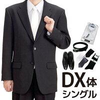 シングル礼服DX体