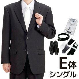 【レンタル】当日発送 [フルセット][礼服 レンタル 8点セット][E体型]シングル 礼服 レンタル フルセット[レンタル礼服][大きいサイズ][貸衣装][男性用][ブラックスーツ][喪服][略礼服][喪服 男性][男性][紳士][男][fy16REN07]