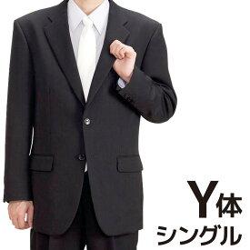 【レンタル】当日発送 礼服 レンタル 喪服 男性用 スーツ メンズ シングル Y体〔スーツ レンタル〕〔礼服 メンズ シングル〕〔喪服 男性〕〔ブラックフォーマル〕〔細身〕〔葬儀〕〔通夜〕〔結婚式〕[あす楽対応][スーツ レンタル][fy16REN07]