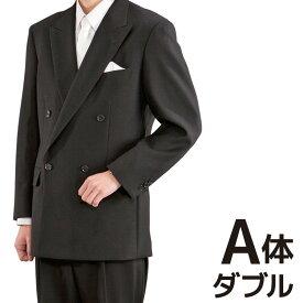 【レンタル】当日発送 礼服 レンタル 喪服 レンタル スーツ[A体型]ダブル 礼服 レンタル 3点セット[レンタル][フォーマル][貸衣装][ブラック][スーツ][男性用][紳士][男][メンズ][お通夜][お葬式][結婚式][スーツ レンタル][fy16REN07]