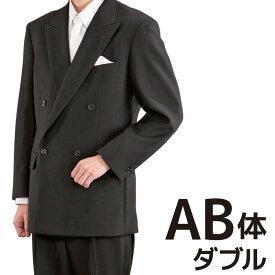 【レンタル】当日発送 礼服 レンタル 喪服 レンタル スーツ[AB体型]ダブル 礼服 レンタル 3点セット[男性用][レンタル][フォーマル][貸衣装][ブラック][スーツ][男性][紳士][男][メンズ][お通夜][お葬式][結婚式][スーツ レンタル][fy16REN07]