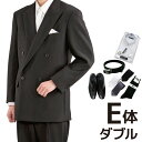 【レンタル】当日発送 礼服 レンタル[E3ダブル][身長155〜160][96cm][ダブル][フルセット]ダブル礼服E3 [オールシーズ…