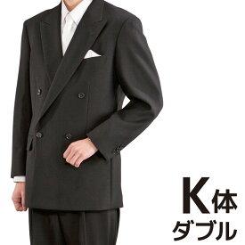 【レンタル】当日発送 礼服 レンタル 喪服 男性用 スーツ[K体型][ブラックフォーマル]ダブル 礼服 レンタル 3点セット[大きいサイズ][礼服 レンタル][4L5L][男性][紳士][男][メンズ][お通夜][お葬式][結婚式][スーツ レンタル][fy16REN07]
