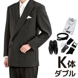 【レンタル】当日発送 [フルセット]礼服 レンタル 喪服 レンタル スーツ[K体型]ダブル 礼服 レンタル フルセット[大きいサイズ][ブラックフォーマル][4L5L][男性用][紳士][男][メンズ][お通夜][お葬式][結婚式][即日][fy16REN07]