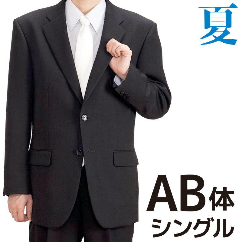 【レンタル】[あす楽][夏 礼服 レンタル][シングル][AB体型]夏用 礼服 レンタル 3点セット[レンタル礼服][サマースーツ][夏礼服][夏用][略礼服][レンタルスーツ][サマーフォーマル][喪服][男性][紳士][男][メンズ][fy16REN07][M]
