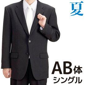 【レンタル】当日発送 [あす楽][夏 礼服 レンタル][シングル][AB体型]夏用 礼服 レンタル 3点セット[レンタル礼服][礼服レンタル 男性用][夏礼服][夏用][略礼服][レンタルスーツ][サマーフォーマル][喪服][男性][紳士][男][メンズ][fy16REN07][M]