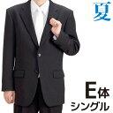 【レンタル】当日発送 礼服 レンタル[夏E8シングル][身長180〜185][106cm][シングル]シングル礼服E8[サマー][…