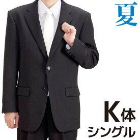 【レンタル】当日発送 [あす楽][夏 礼服 レンタル][シングル][K体型]夏用 礼服 レンタル 3点セット[レンタル礼服][サマースーツ][略礼服][男性用][サマーフォーマル][男性][紳士][男][メンズ][貸衣装][大きいサイズ][スーツ レンタル][fy16REN07][M]
