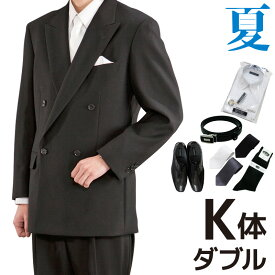 【レンタル】当日発送 [フルセット][夏 礼服 レンタル][ダブル][K体型]夏用 礼服 レンタル フルセット[レンタル礼服][ブラックフォーマル][略礼服][スーツレンタル][サマーフォーマル][男性用][紳士][男][メンズ][大きいサイズ][fy16REN07][M]