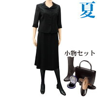 夏の女性礼服