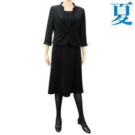 【レンタル】[サマー]女性礼服401 11号 fy16REN07