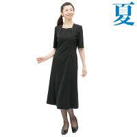 夏の女性礼服409