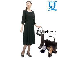 夏の女性礼服411