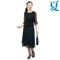 夏の女性礼服412