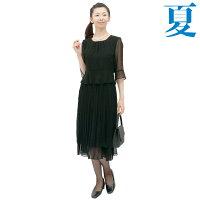 夏の女性礼服413