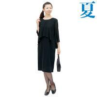 夏の女性礼服415